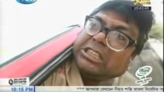 Bangla Natok The Village Engineer part 20