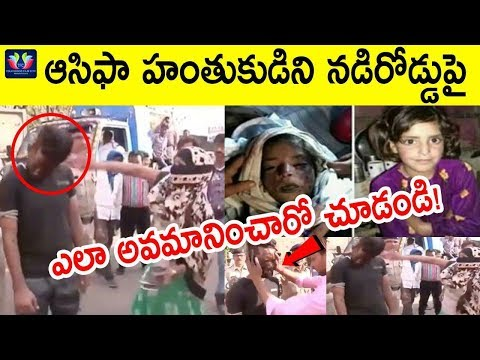 Xxx Mp4 Perfect Treatment To Accused On Asifa Case Justice For Asifa Kathua Murder Case TFC News 3gp Sex