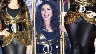 Sunny Leone Sexy Golden Avatar In New Song