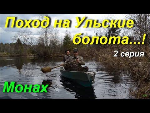 рыбалка в опаринской