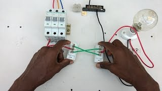two way switch connection type 2 - in tamil ,two way switch wiring diagram