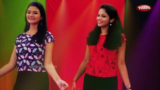 Chocolate Cha Bungla | Mamacha Gavala | Nach Re Mora | Marathi Songs For Kids | Marathi Balgeet