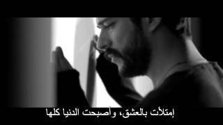 اغنية تركية حزينة بوراك وفهرية من فلم العشق يشبهك