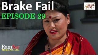 Brakefail, 8 May 2017, Full Episode 29