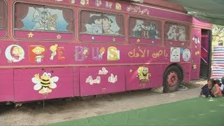 مبادرة لمحو أمية الأطفال في بغداد