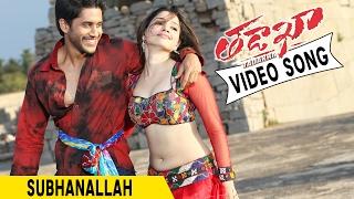 Subhanallah Video Song || Tadakha Video Songs || Naga Chaitanya, Sunil, Tamannah, Andrea Jeremiah