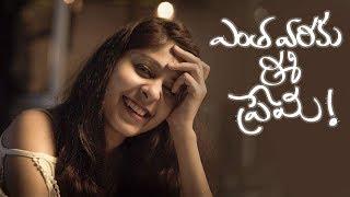 Entha Varaku E Prema Telugu Short Film 2017 || Directed By Mubashir Shaik