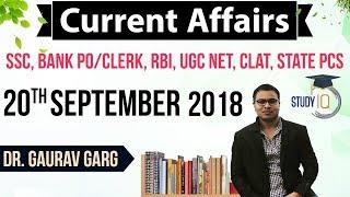 September 2018 Current Affairs in English 20 September 2018 for SSC/Bank/RBI/NET/PCS/Clerk/KVS/CTET