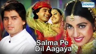 Salma Pe Dil Aagaya - 1997 - Ayub Khan - Sadhika - Milind Gunaji - Full Movie In 15 Mins
