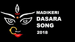 MADIKERI DASARA   Dance mix   DJ SHRUJAN FEM