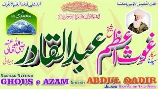 Boro Pir Shahenshah Shorif Uddin Bangla Baul Folk Song | By Imdad Khan | Abdul Qadir Jilani