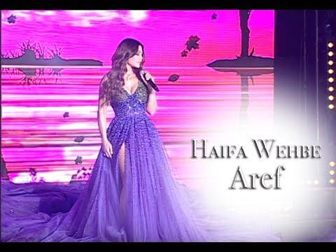 Xxx Mp4 Haifa Wehbe Aref هيفاء وهبي عارف 3gp Sex