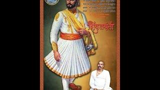 Ye Raj Kaj Valo - ये राजकाज वालो तुम राज चलाऒ - By Tukdoji Maharaj