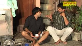 Bahu ka Chamcha Part 1 Rajesh Singhpuria Rajesh Thukral Haryanavi Family Comedy Maina Cassettes