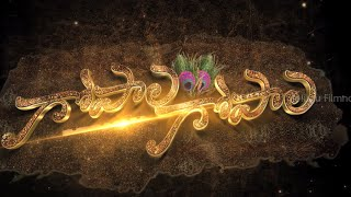 Pawan Kalyan's Gopala Gopala | Motion Poster | First Look | Venkatesh | Shreya | Fan Made