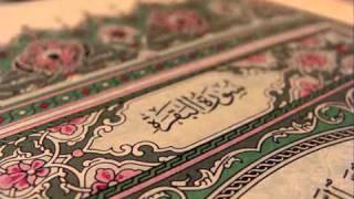 الشيخ نبيل الرفاعي _ سورة البقره _ كامله ..flv