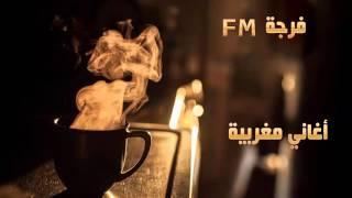أرشيف أغاني مغربية