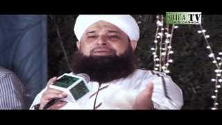 Kalam-e-Ala Hazrat Guzray Jis Raah Se Woh By Muhammad Owais Raza Qadri (06 Sep 2013)