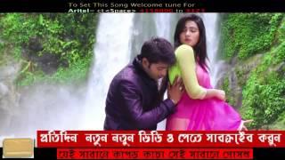 New bangla,romantic hd movie song of valo na  bashla  buja ki jay 2015