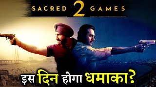 Saif Ali Khan And Nawazuddin Siddiqui's SACRED GAMES 2 Release Date Out!