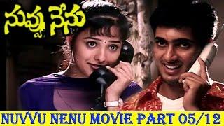Nuvvu Nenu Telugu  Movie Part - 05/12    Uday Kiran, Anita