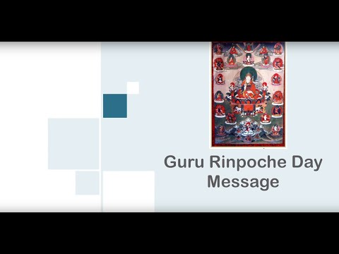 Guru Rinpoche Day Message [19th January, 2016]