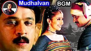Mudhalvan Full Movie Best BGM by A R Rahman | Arjun | Manisha Koirala
