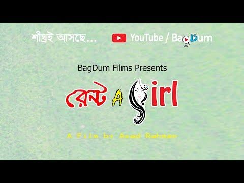 Xxx Mp4 Bangla Short Film Rent A Girl Promo By Asad Rahman 3gp Sex