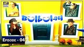 Bulbulay | Season 2 | Episode 4 | 16th June 2019 | ARY Digital Drama