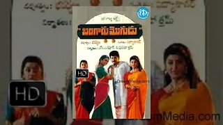 Bangaru Mogudu Telugu Full Movie | Suman, Bhanupriya, Malasri | Thammareddy Bharadwaaja | Vidyasagar