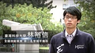 綜合高中宣導影片 微電影預告篇
