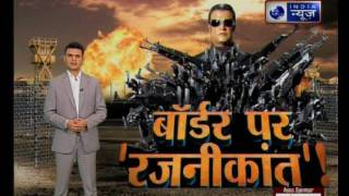 Watch the special show Salaakhen on robo army