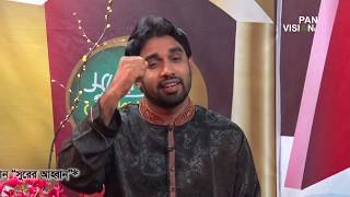 Shurer Ahoban  Live Ep-02 সুরের আহবান লাইভ পর্ব-০২ শিল্পী : মো: রোকনুজ্জামান
