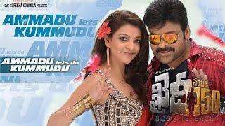 AMMADU Lets Do KUMMUDU  || Chiranjeevi, Kajal | ఖైదీ 150   లీకెడ్   డాన్స్ వీడియో  song leaked video