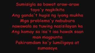 Basta't Kasama Kita By: Gagong Rapper (w/ lyrics)