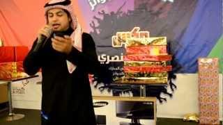 مهرجان الدانة مول بينبع - إنشاد علاء المنصري 3
