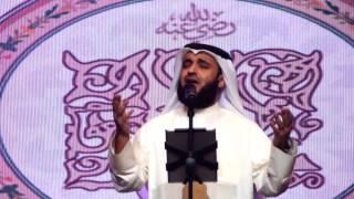 أنشودة عمر الفاروق - مشاري العفاسي