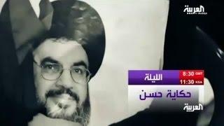 غضب سعودي وعربي عارم من العربية بسبب نصر الله ودكتور في جامعة الملك سعود يصفها بالمختطفة-هنا سوريا