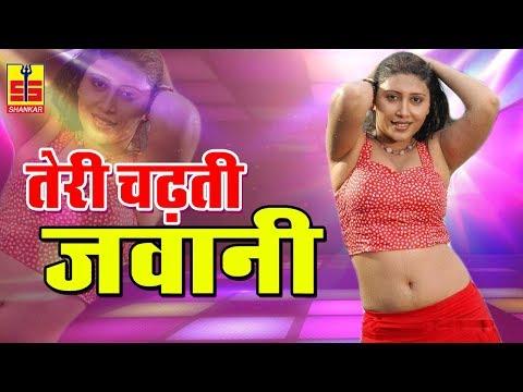 Xxx Mp4 Rajasthani Latest Song 2018 Teri Chadti Jawani Babita Jain Jhanjhari Shankar Cassettes 3gp Sex