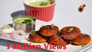 ഉരുളക്കിഴങ്ങു കട്ലറ്റ്  Easy Aloo Tikk  Aloo Ki Tikki   Potato Cutlet   Eps no:216