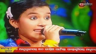 Mangala alati/debanshi dash/prathama swara/prarthana channel
