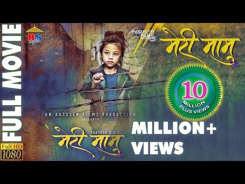 Xxx Mp4 MERI MAMU New Nepali Movie 2019 Ayub Sen Saruk Tamrakar Aaslesha Thakuri 3gp Sex