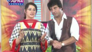 Apna Channel - Rambo and Sahiba Morning Show Jawad Ahmed_Part 01.mpg