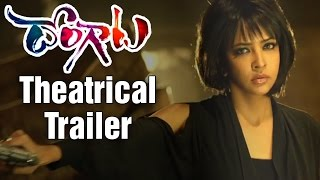 Dongaata Telugu Movie | Theatrical Trailer | Lakshmi Manchu | Adivi Sesh | Director Vamsy Krishna