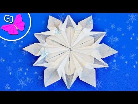 Как сделать снежинку из бумаги своими руками оригами видео