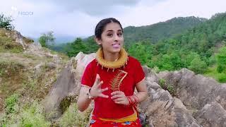 Maha Bhir Pakhama - Suresh Baniya | New Nepali Pop Song 2017
