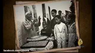 كلام الشيخ الطاهر بن عاشور حول الإفطار في رمضان الذي أغضب بورقيبة