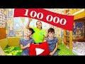 Download Video Download УРА! 100 000 подписчиков! ЧТО ПРОИЗОШЛО? 3GP MP4 FLV