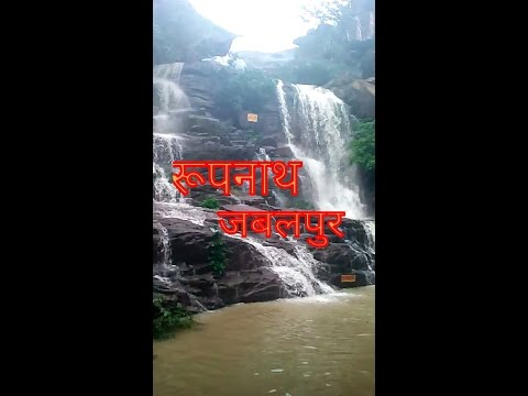 Xxx Mp4 Jabalpur Roopnath जबलपुर रूपनाथ मध्यप्रदेश 3gp Sex