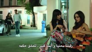 اغنية ايليف و عمر في المشفئ مسلسل العشق المشبوه HD